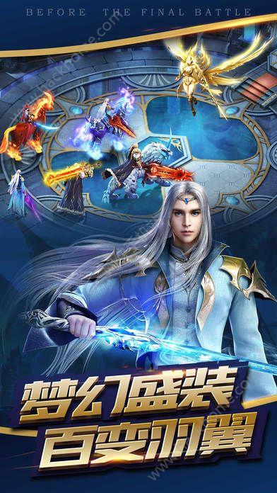 英雄世界手游官网正版下载图4: