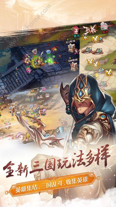 三国保卫战手游官网正式版下载图4: