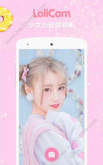 GirlsCam苹果ios版app下载图3: