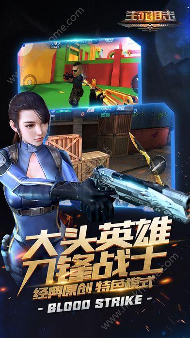 枪王之王生死狙击ios手机版下载图2: