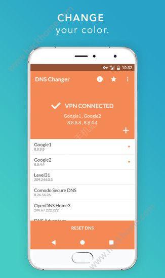 DNS Changer ios苹果版app软件最新下载地址图2: