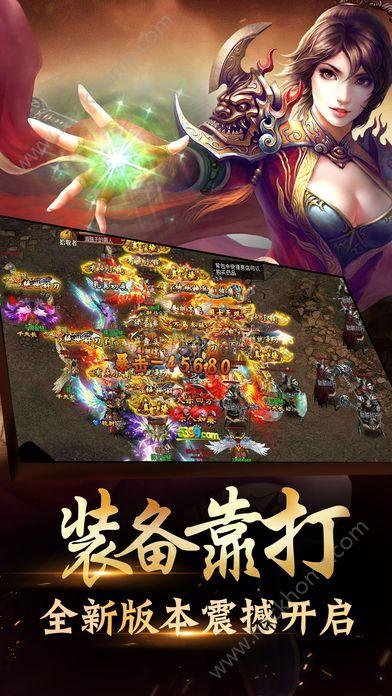 烈焰单机版下载官方游戏正式版图2:
