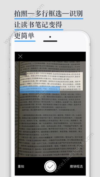 识墨笔记app官方下载安卓最新版图2: