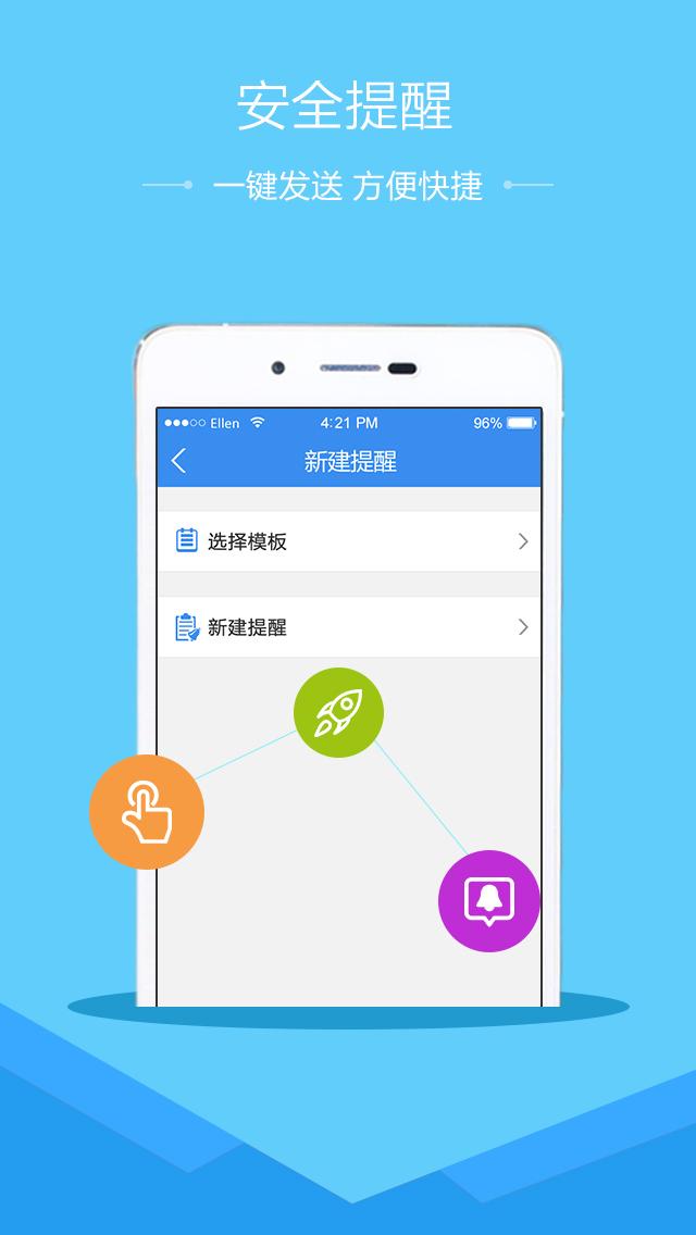 2020年衢州市中小学生预防电信诈骗教育专题官网登陆入口图2:
