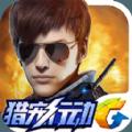 全民突�趔w�版2.1