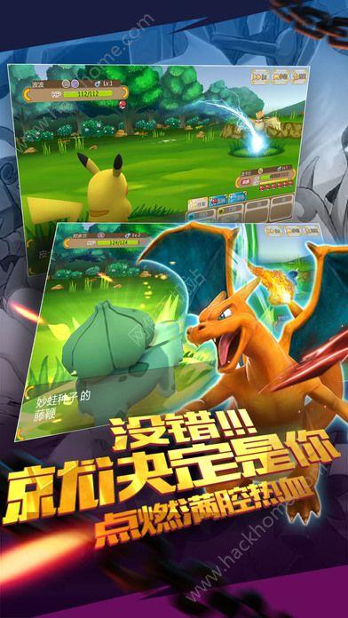 口袋妖怪挑战精灵道馆官方网站正版游戏图2: