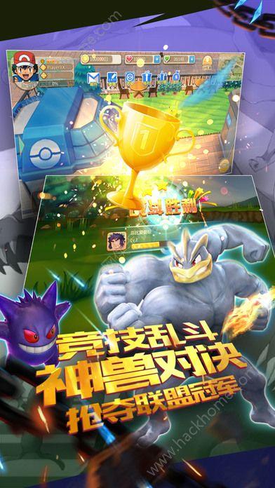 口袋妖怪挑战精灵道馆官方网站正版游戏图4: