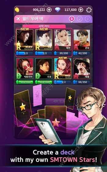Dice Superstar with SMTown官网安卓中文版图5: