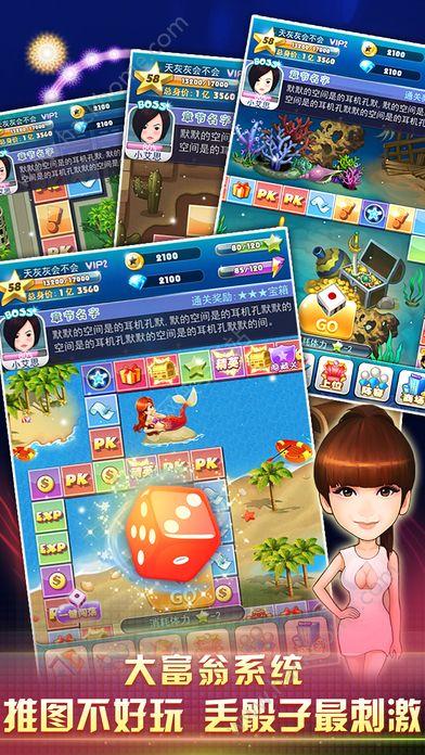 明星卡牌游戏下载官方IOS手机版图2: