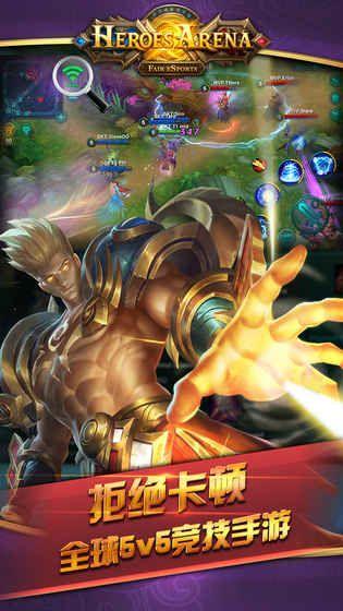 英雄血�鸸俜骄W站正版下�d(heroes arena)�D1: