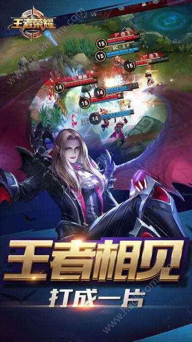 王者荣耀1.8.2.7官方最新版下载图2: