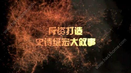 卫龙霸业官方网站下载游戏(卫龙辣条出品)图2: