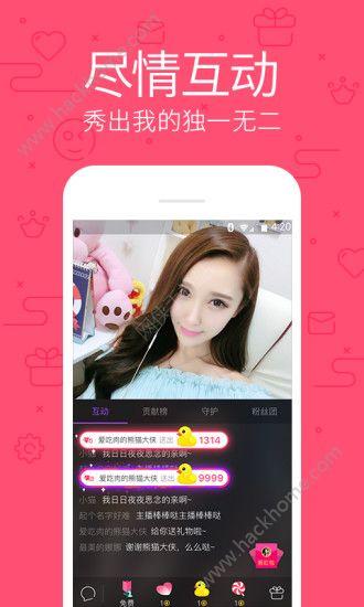 云商科技商城官方版app下载图片1