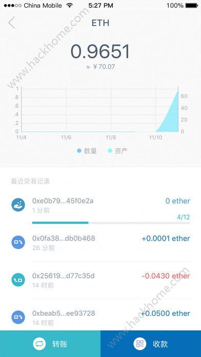 imToken钱包app安卓版官方下载图2: