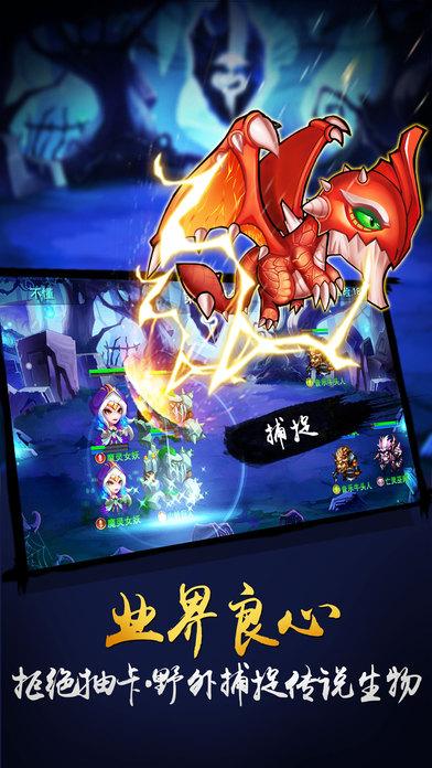 终极魔兽进化手游官方网站正版图2: