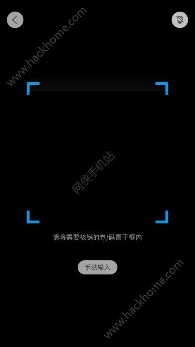 飞鹤母婴圈官网版app下载安装图4: