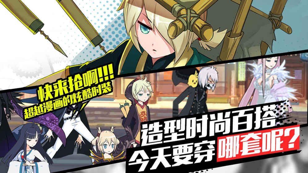 御史大冒险官方网站下载安卓游戏图2: