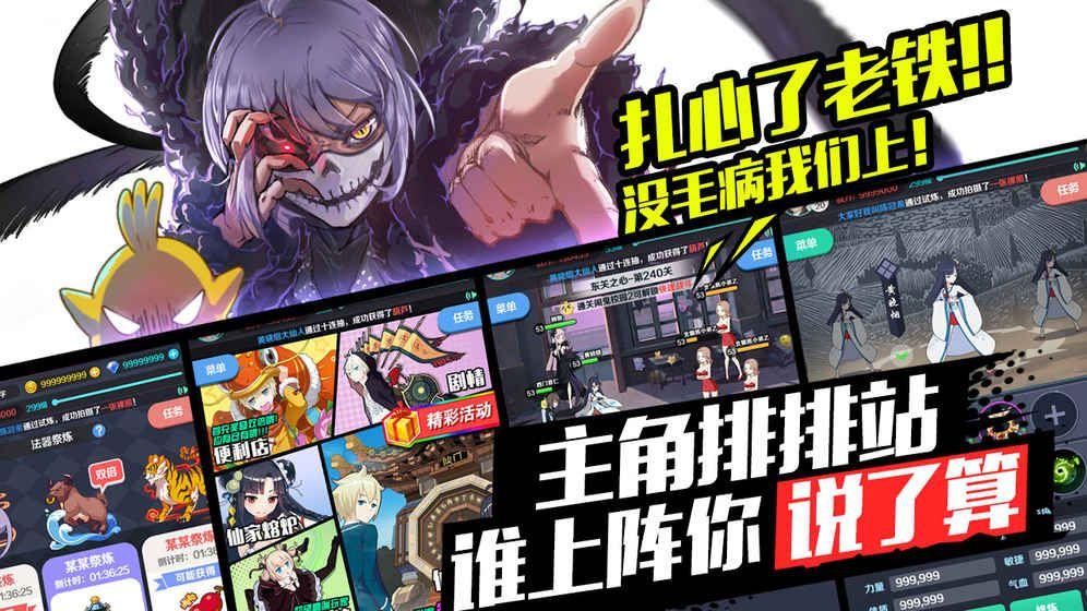 御史大冒险官方网站下载安卓游戏图4: