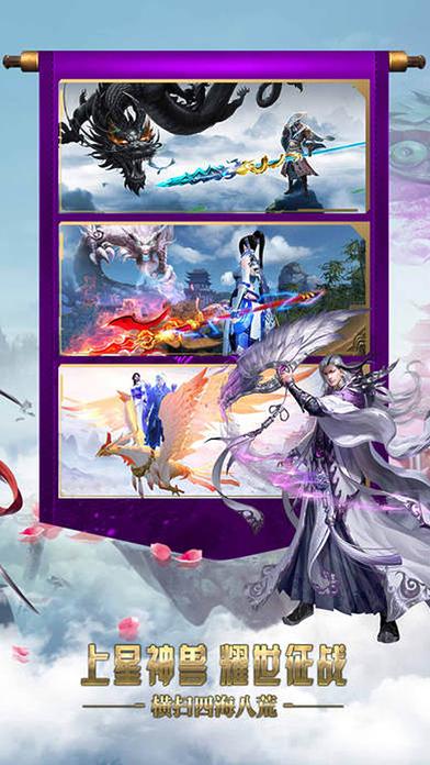 剑舞风云手机游戏官方网站图2: