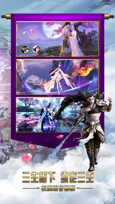 剑舞风云手机游戏官方网站图4: