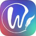 万能输入法官网手机app下载 v1.0