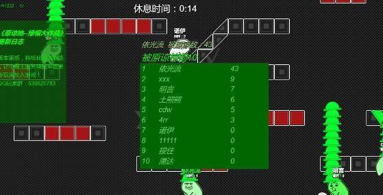绿帽大作战游戏IOS苹果版下载(原谅帽大作战)图2: