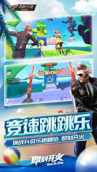 cf手游泰国服官方正版网站下载游戏包图4:
