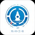 杭工e家app官方下载手机版 v2.6.6