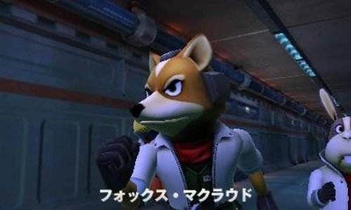 星际火狐2汉化中文版图1: