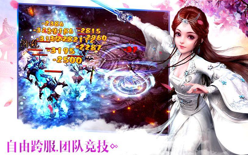 笑傲乾坤贪玩手游下载官方iOS版图4: