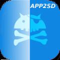 終極應用搬家手機app軟件下載 v2.3