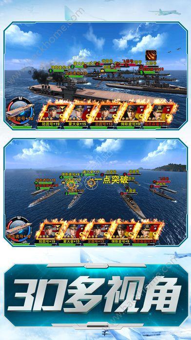 空海联盟飞机手游官网公测版图4: