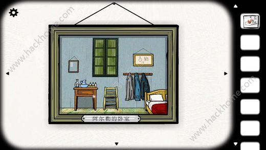 锈湖23号案件游戏手机版下载图4: