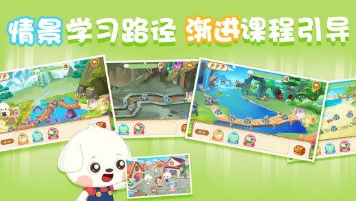 小咖哆哆掌上早教中心官网app下载手机版图2: