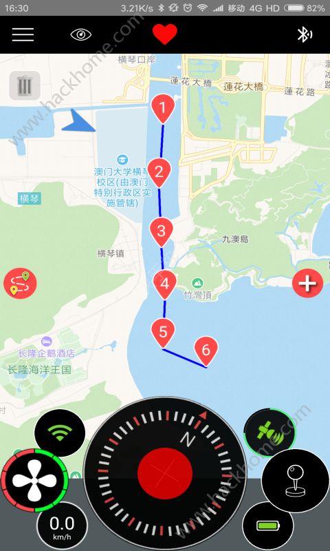 舵手导航手机app软件下载图4: