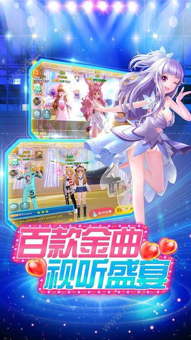 炫舞青春游戏下载官方IOS版图2: