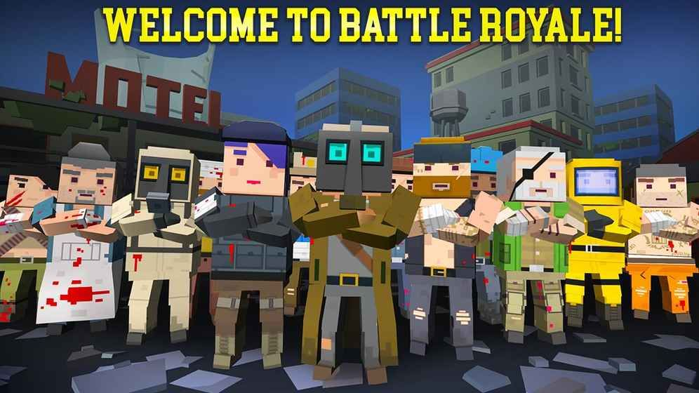 像素大逃杀游戏苹果联机ios版下载(Grand Battle Royale)图2: