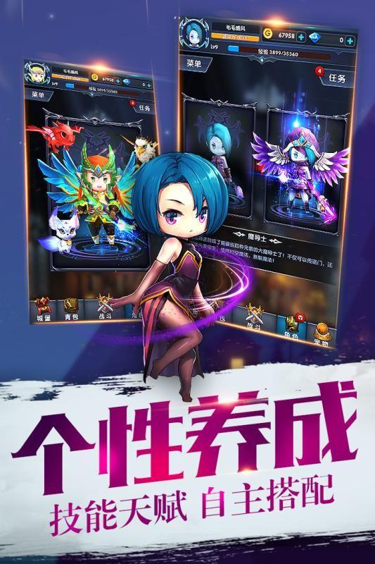 暴走地下城官方网站魔幻挂机游戏图4: