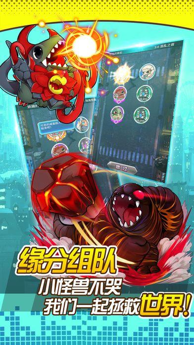 超银河怪兽手游官方正版图2: