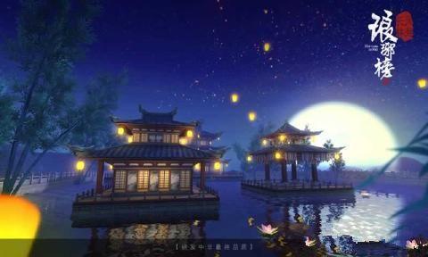 琅琊榜风起长林手游官方网站唯一正版图1: