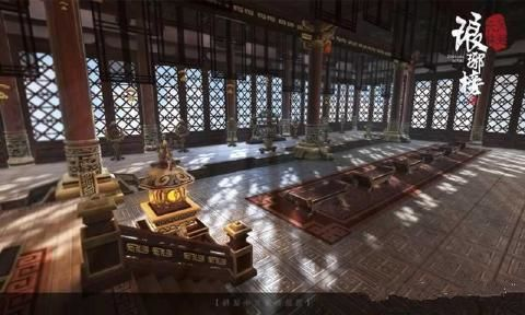 琅琊榜风起长林手游官方网站唯一正版图3: