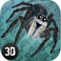 蜘蛛宠物生活模拟器3D游戏