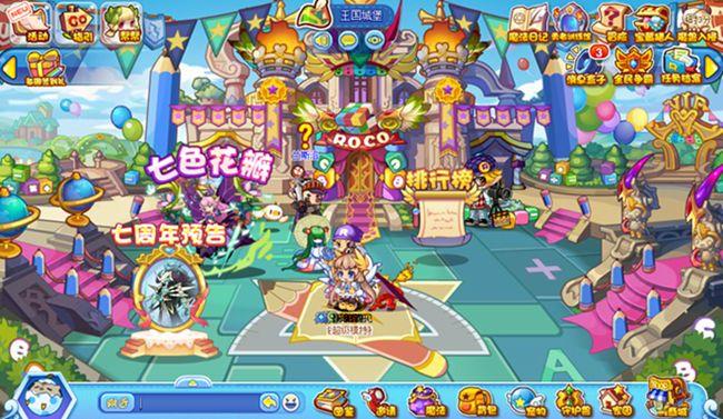 4399洛克王国游戏官网手机版图4: