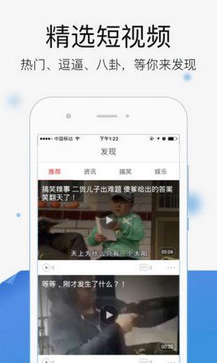 聚看影视播放器苹果ios最新版app下载图4:
