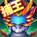铠甲勇士英雄归来安卓版免费下载 v1.2.4