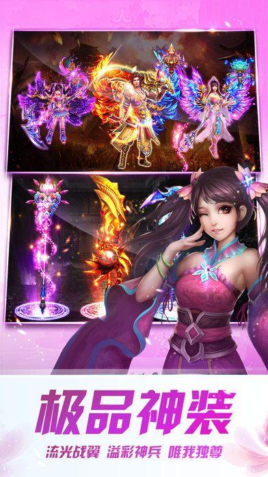 青云仙剑录官方网站下载游戏图2: