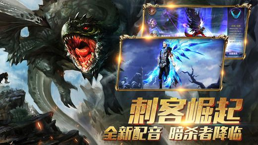 暗黑战歌手游官网最新版图1: