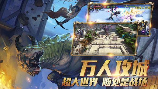 暗黑战歌手游官网最新版图3:
