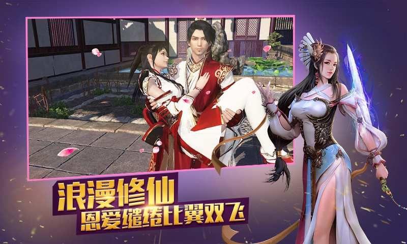 龙傲天下官方网站安卓版图4: