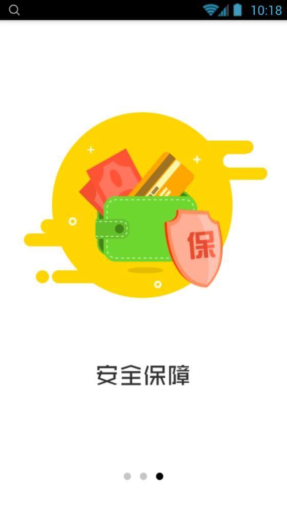 现金魔盒官网手机版下载app图1: